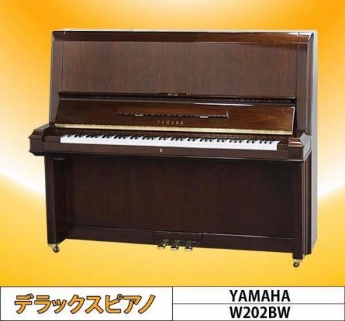 (SOLD)YAMAHA W202BW