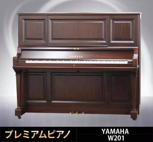 (SOLD)YAMAHA W201BW