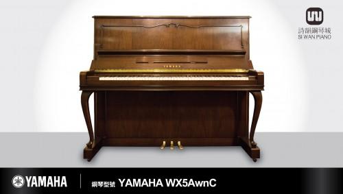 (SOLD)YAMAHA WX5AwnC